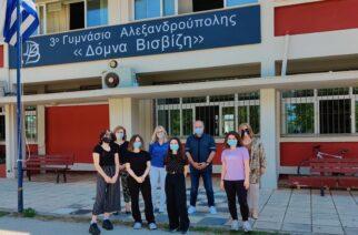 """Αλεξανδρούπολη: 1η θέση για το 3ο Γυμνάσιο, σε διαπεριφερειακό διαγωνισμό """"200 χρόνια από την ελληνική Επανάσταση"""""""