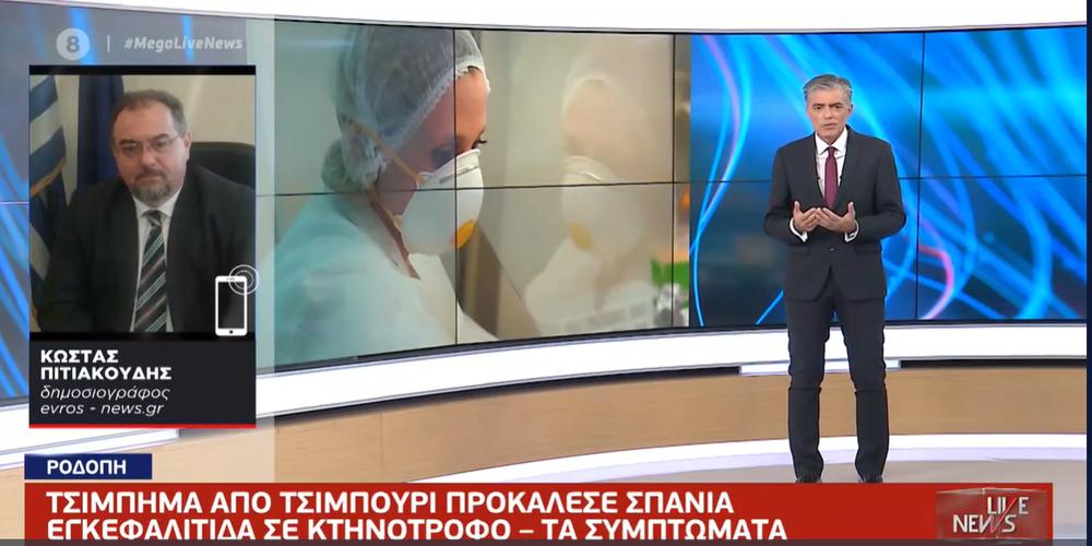 ΒΙΝΤΕΟ: Το Αποκλειστικό ρεπορτάζ του Evros-news.gr, στο LIVE News με το Νίκο Ευαγγελάτο