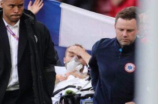 Έρικσεν: Ελπίδες ότι διέφυγε τον κίνδυνο – Ανέκτησε τις αισθήσεις του στο νοσοκομείο όπου μεταφέρθηκε