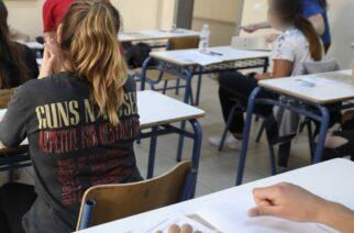Ξεκινούν σήμερα οι Πανελλήνιες εξετάσεις – Το πρόγραμμα, τα μέτρα που ισχύουν