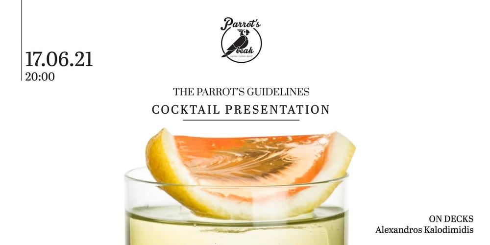 Διδυμότειχο: Τα νέα καλοκαιρινά cocktail του, παρουσιάζει απόψε το μοναδικό Parrot's Beak