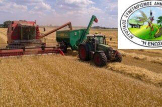 """Α.Σ.Δ. Ορεστιάδας """"Η ΕΝΩΣΗ"""": Ασφαλίζει ΔΩΡΕΑΝ όλους τους παραγωγούς σιτηρών, που θα συνεργαστούν μαζί του"""