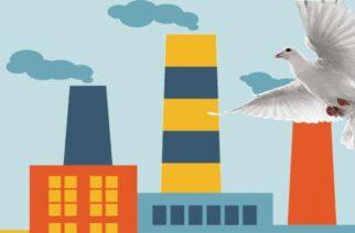 Εργατικό Κέντρο Έβρου: Πως αμείβεται η ημέρα του Αγίου Πνεύματος για όσους εργαστούν