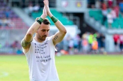"""Συγκλονιστικό μήνυμα πρώην παίκτη της ΑΕΚ, για Ελένη Τοπαλούδη, Καρολάιν, Γιακουμάκη και """"Δήμητρα"""""""