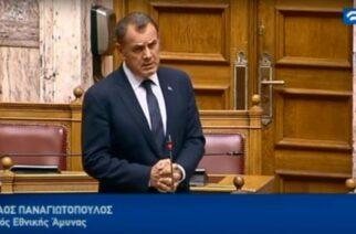 Παναγιωτόπουλος: «Fake news» τα δημοσιεύματα για πτήση τουρκικού UAV πάνω από την Ορεστιάδα