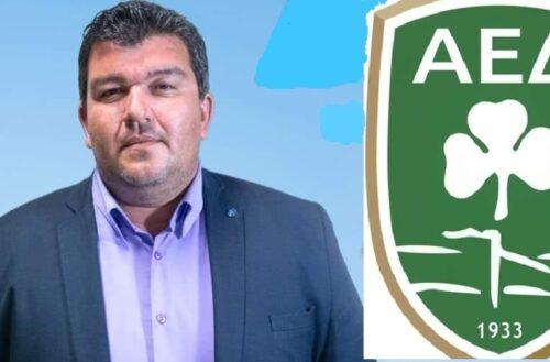 Α.Ε.Διδυμοτείχου: Ο Θανάσης Σιαλάκης νέος Πρόεδρος – Με γυναίκα Αντιπρόεδρο η νέα διοίκηση