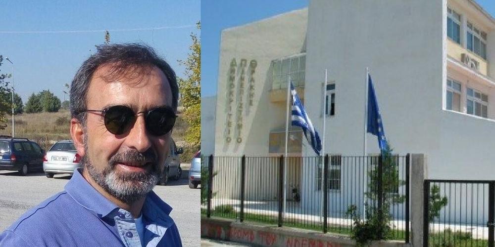 Ορεστιάδα: Ο Καθηγητής Σπύρος Γαλατσίδας, εκλέχθηκε νέος Κοσμήτορας των δύο Πανεπιστημιακών Τμημάτων του ΔΠΘ