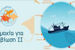Έκπαιδευτικό σεμινάριο στο λιμάνι της Αλεξανδρούπολης στο πλαίσιο του προγράμματος «Συμμαχία για Συμβίωση ΙΙ»