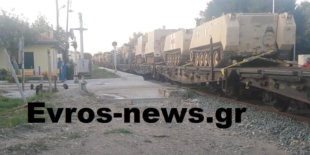 Αλεξανδρούπολη: Οκτώ αμαξοστοιχίες με αμερικανικά άρματα και οχήματα, ξεκίνησαν να φτάνουν στο λιμάνι (ΒΙΝΤΕΟ)