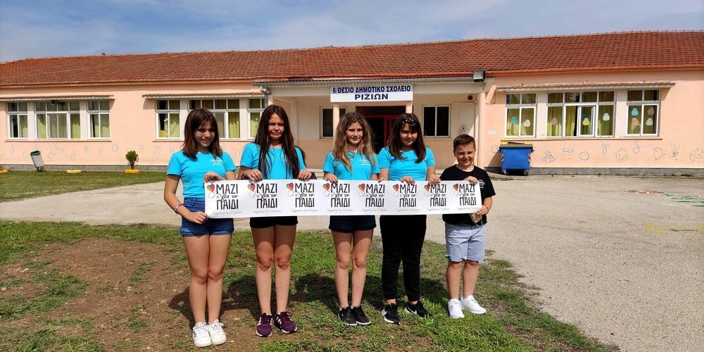 Ορεστιάδα: Μαθητές «καλλιέργησαν» τις γνώσεις τους και κατέκτησαν το πρώτο βραβείο σε πανελλήνιο διαγωνισμό