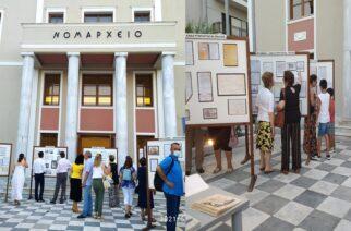 Αλεξανδρούπολη: Έκθεση Αρχειακού Υλικού του Γ.Α.Κ Έβρου