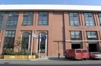 Προσλήψεις: Έγκριση για 21 εργαζόμενους στον δήμο Αλεξανδρούπολης απ' το υπουργείο Εσωτερικών