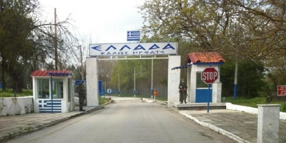 ΕΚΤΑΚΤΟ: Ανοίγουν αύριο Σάββατο κανονικά οι Καστανιές – Οι Τούρκοι προς το παρόν αποκλείονται