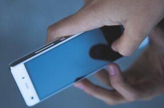 Ορεστιάδα: Απατεώνες τον κορόιδεψαν με SMS και του πήραν 1.080 ευρώ από τραπεζικό λογαριασμό