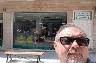 ΒΙΝΤΕΟ: Το Evros-news.gr στους χώρους που θα στεγαστεί το Τμήμα Ψυχολογίας στο Διδυμότειχο