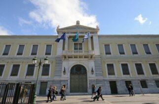 Αλεξανδρούπολη: Συνάντηση την Δευτέρα Ζαμπούκη-στελεχών Εθνικής Τράπεζας, για το κλείσιμο του υποκαταστήματος Φερών