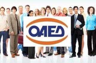 Προσλήψεις: Έρχεται νέο πρόγραμμα Κοινωφελούς εργασίας του ΟΑΕΔ