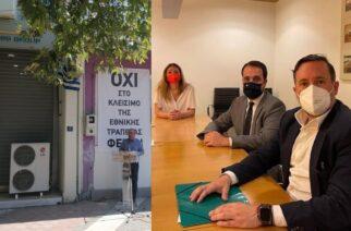 Δεν κλείνει το υποκατάστημα της Εθνικής Τράπεζας Φερών – Οι έντονες αντιδράσεις έφεραν αποτέλεσμα