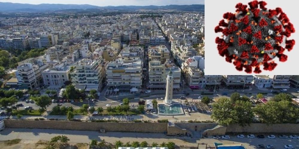 Κορονοϊός: Παραμένει πρώτος και σήμερα με διαφορά σε κρούσματα ο Έβρος, στην Περιφέρεια ΑΜΘ