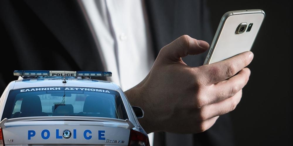 Ορεστιάδα: Θύμα απατεώνων έπεσε κάτοiκος χωριού – Tου πήραν 4.000 ευρώ μέσω SMS,