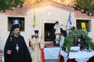Διδυμότειχο: Στην Αγία Μαρίνα δίπλα στον Ερυθροπόταμο, ιερούργησε ο Μητροπολίτης κ.Δαμασκηνός