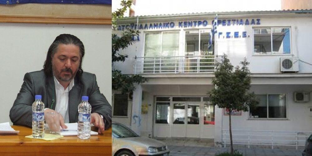 Αλλαγή σελίδας στο Εργατοϋπαλληλικό Κέντρο Ορεστιάδας, με νέο Πρόεδρο τον Χρήστο Λυρούδη