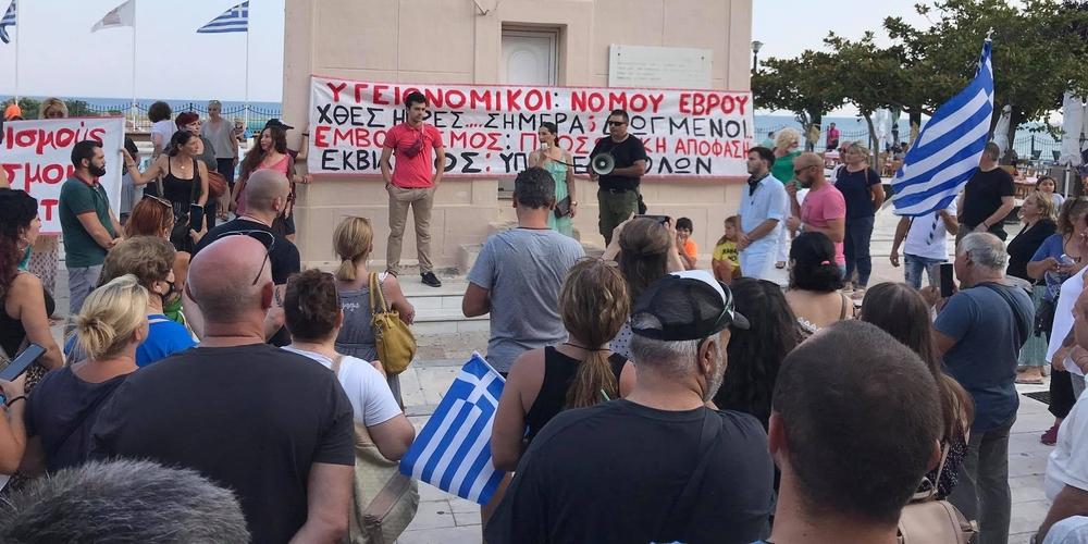 Αλεξανδρούπολη: Συγκέντρωση και πορεία διαμαρτυρίας αντιεμβολιαστών (ΒΙΝΤΕΟ)