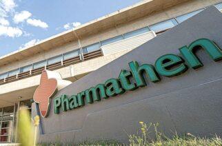 Η BC Partners πούλησε τo 100% της θρακιώτικης φαρμακοβιομηχανίας Pharmathen, στην Partners Group
