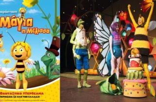 Αλεξανδρούπολη: Η θεατρική παράσταση «ΜΑΓΙΑ Η ΜΕΛΙΣΣΑ», την Τετάρτη 28 Ιουλίου, στο θέατρο Αλτιναλμάζη