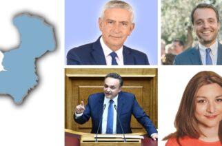 Πόθεν Έσχες: Στη δημοσιότητα οι δηλώσεις των 4 βουλευτών Έβρου – Εισοδήματα, ακίνητα, καταθέσεις