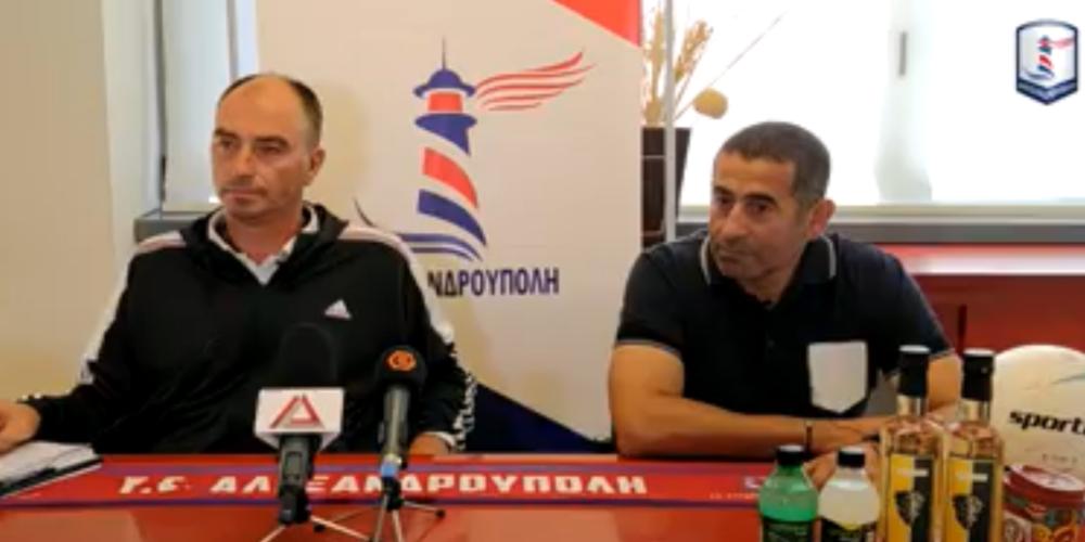 Αλεξανδρούπολη F.C: Τέλος ξαφνικά ο Νίκος Ουσταμπασίδης απ' τον πάγκο – Λύθηκε κοινή συναινέσει η συνεργασία χθες βράδυ