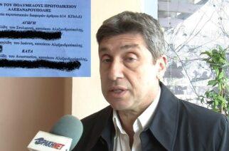 Αλεξανδρούπολη: Αγωγές κατά του δημοτικού συμβούλου Παύλου Μιχαηλίδη, από την οικογένεια… Μιχαηλίδη