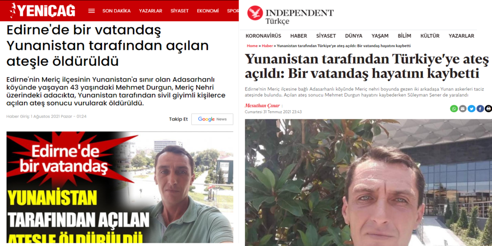 Τουρκικά δημοσιεύματα μιλούν για νεκρό Τούρκο, από ελληνικά πυρά χθες δίπλα στον ποταμό Έβρο
