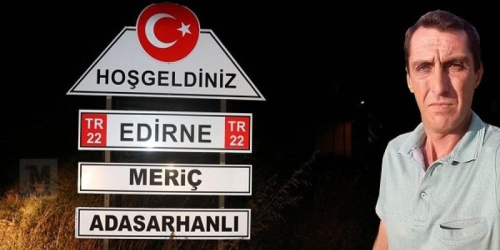 Έβρος-νεκρός Τούρκος: Διαψεύδει και η ΕΛ.ΑΣ. τους τουρκικούς ισχυρισμούς – «Δεν υπήρξε εμπλοκή ελληνικών δυνάμεων»