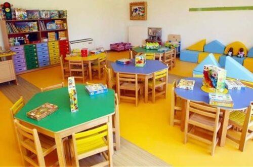ΕΕΤΑΑ: Ξεκίνησαν οι αιτήσεις για τους παιδικούς σταθμούς μέσω ΕΣΠΑ