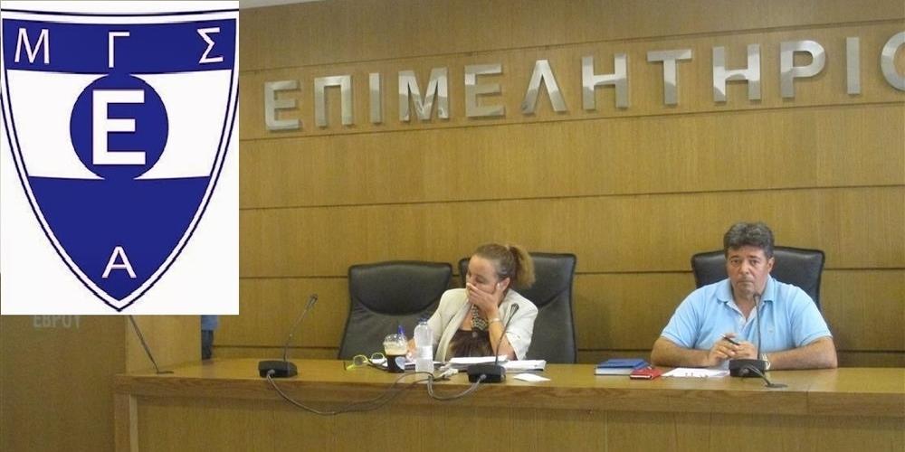 Μ.Γ.Σ Εθνικός Αλεξανδρούπολης: Ορίστηκε η διεξαγωγή Γενικής Συνέλευσης
