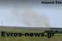 Σουφλί: Φωτιά ΤΩΡΑ στο χωριό Λαγυνά – Σπεύδει η Πυροσβεστική (ΒΙΝΤΕΟ)