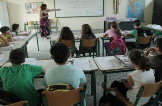Διορισμοί 11.000 ΜΟΜΙΜΩΝ εκπαιδευτικών στη Γενική Εκπαίδευση απ' την Κυβέρνηση: ΔΕΙΤΕ όλα τα ονόματα