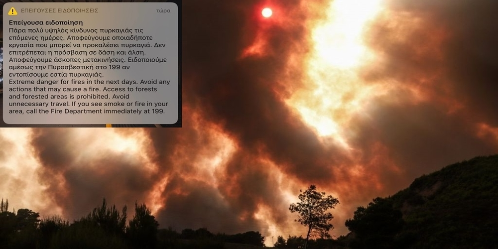 Μήνυμα του 112 και στους κατοίκους του Έβρου για τις φωτιές στην Ελλάδα