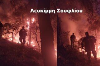 Σουφλί: Πυρκαγιά χθες βράδυ στη Λευκίμμη από κεραυνό – Άμεση και αποτελεσματική επέμβαση της Πυροσβεστικής
