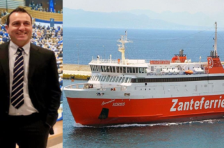 Κίρκος σε Zante Ferries: Τριτοκοσμικές καταστάσεις στο εκδοτήριο εισιτηρίων σας στην Σαμοθράκη -Δώστε λύση