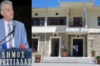 Δήμος Ορεστιάδας-Ισολογισμός 2020: Έλλειμα 1,1 εκατ. ευρώ, υποχρεώσεις 3,1 εκατ. ανείσπρακτα 2,5 εκατ. ευρώ