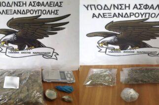 Αλεξανδρούπολη: Δυο συλλήψεις για κατοχή ναρκωτικών – Τα εντόπισαν αστυνομικοί σε σπίτια και μοτοσυκλέτα