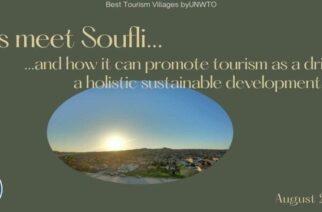 """Δήμος Σουφλίου: Αναδεικνύουμε την περιοχή μας παγκόσμια, με την συμμετοχή στο διαγωνισμό «BEST TOURISM VILLAGES"""""""