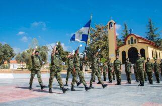 """Προσλήψεις 1.180 ΟΒΑ στις ένοπλες δυνάμεις – """"Τρέχει"""" η προθεσμία υποβολής αιτήσεων – Οι προκηρύξεις"""