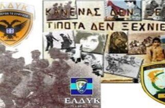 Αλεξανδρούπολη: Μνημόσυνο για τους φονευθέντες στρατιωτικούς της ΕΛΔΥΚ, απ' την Ένωση Αποστράτων Αξιωματικών Στρατού Έβρου