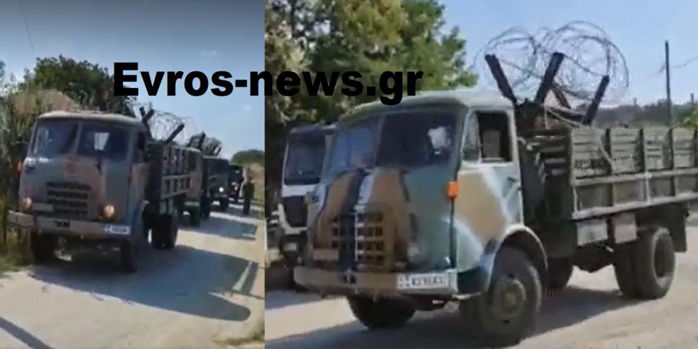 ΑΠΟΚΛΕΙΣΤΙΚΟ: Νέο Φράχτη, με ειδικά εμπόδια συρματοπλεγμάτων, φτιάχνει ο στρατός στα ελληνοτουρκικά σύνορα (ΒΙΝΤΕΟ)
