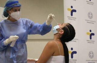 Έβρος: Που μπορείτε να κάνετε δωρεάν rapid test κορονοϊού σήμερα – Χθες ανακοινώθηκαν 31 κρούσματα