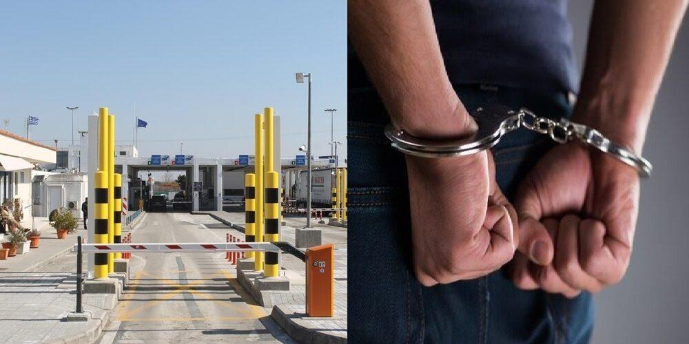 Κήποι Έβρου: Τον συνέλαβαν γιατί καταζητούνταν με Ευρωπαϊκό Ένταλμα Σύλληψης