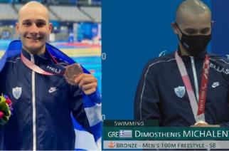 ΜΠΡΑΒΟ παλικάρι μας: Χάλκινο μετάλλιο ο Εβρίτης Δημοσθένης Μιχαλεντζάκης στους Παραολυμπιακούς Αγώνες του Τόκιο